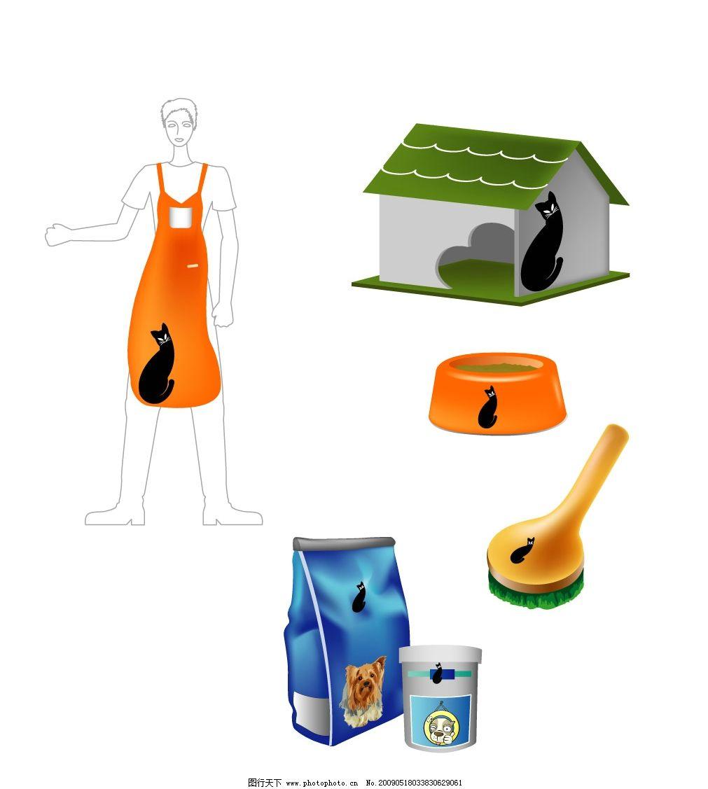 宠物商店矢量用品应用 宠物房子 猫粮 狗粮 宠物饭盆 围裙 刷子