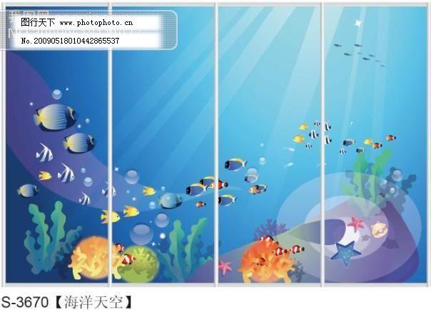 海洋天空玻璃移门图片大全_编号s3670