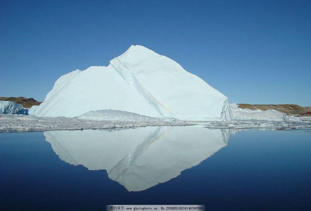 冰山 冰川 南极 倒影 旅游摄影 自然风景 摄影图库