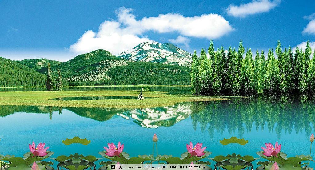 风景 自然风景 自然景观 山水画 荷花 山 水 树 树林 白云 桂林山水