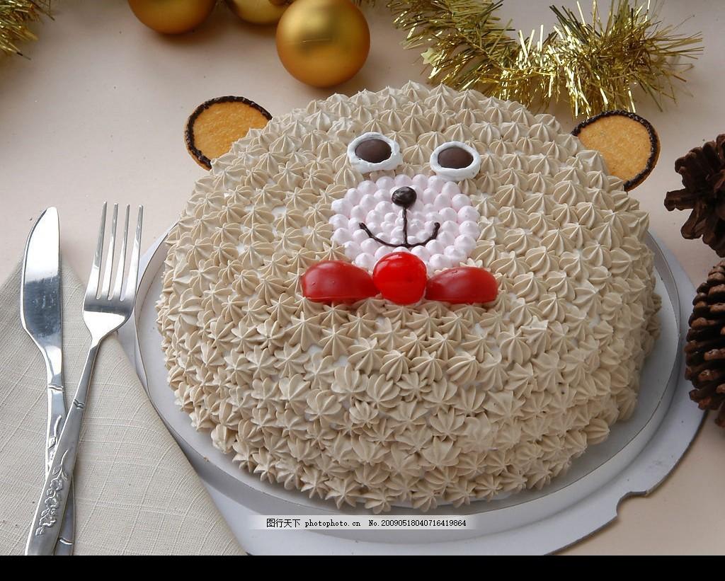 欧式蛋糕 特色花心动物蛋糕 摄影图库