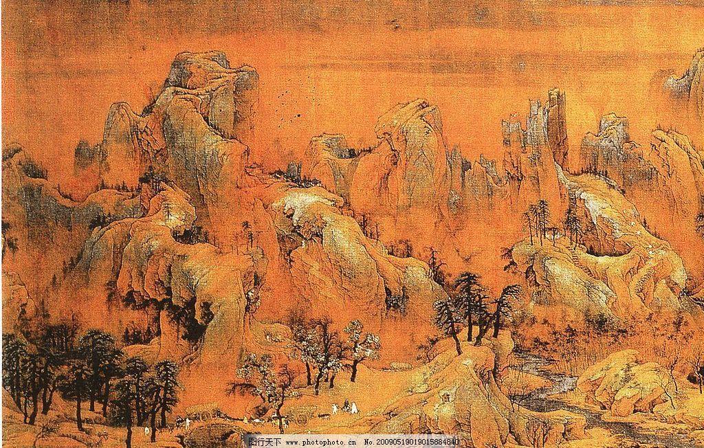 古代山水 水墨画 群山 霞光 行人 小溪 树 文化艺术 绘画书法 设计