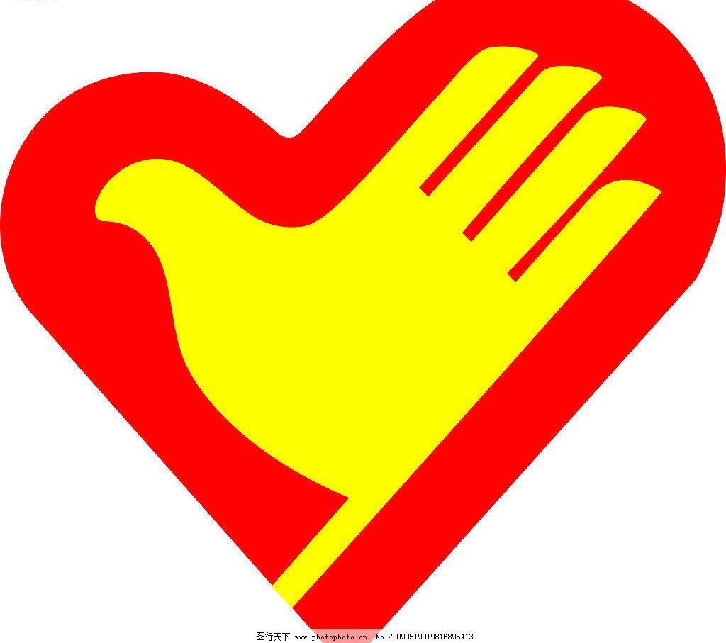 志愿者标志 志愿者 标志 logo矢量图库 cdr 标识标志图标 公共标识