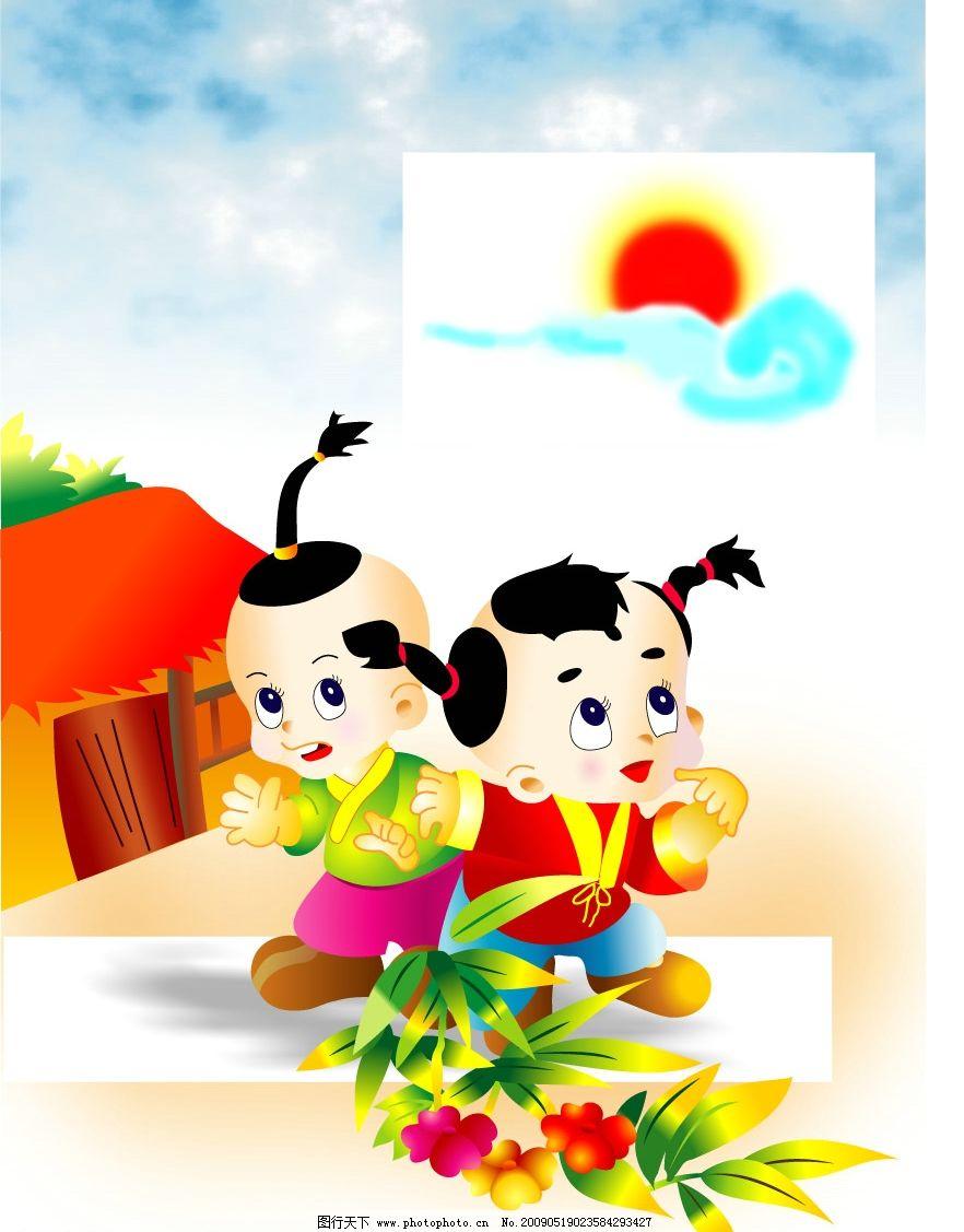 可爱卡通 卡通儿童 古代儿童 可爱儿童 矢量人物 矢量图库