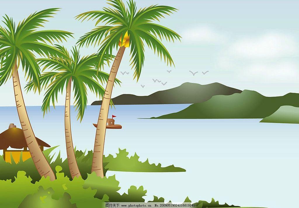 椰子树 山 小河 房子 船