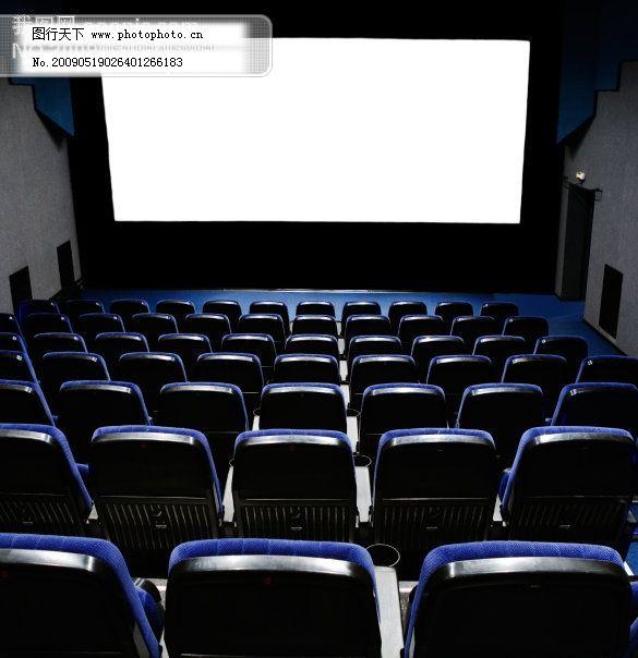 电影院 座位 屏幕 高清图片素材