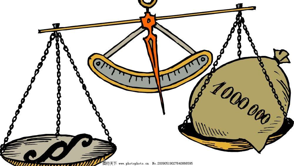 天平 天平称 商业货币 矢量素材 商务金融 金融货币 矢量图库 cdr