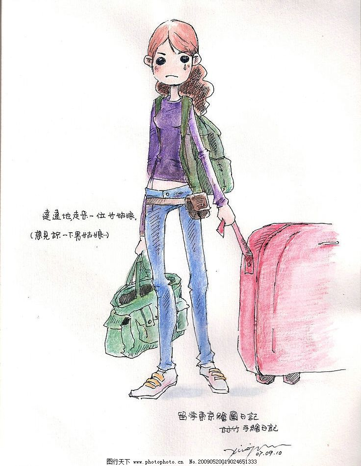 远行 女孩 分离 人物 旅行 动漫动画 动漫人物 设计图库 300dpi jpg