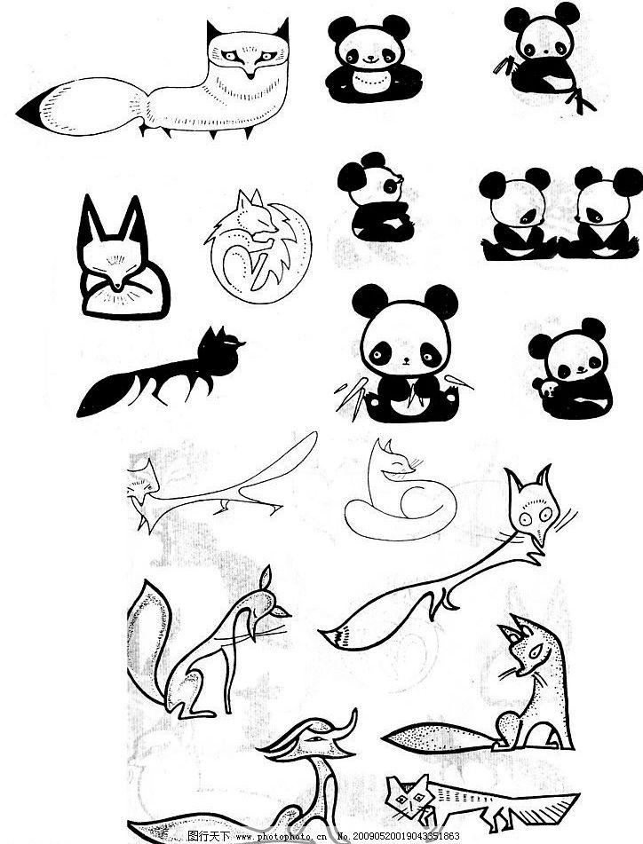 熊猫 狐狸 动物扫描 卡通动物 简单 线条 单黑 小动物 手绘小动物
