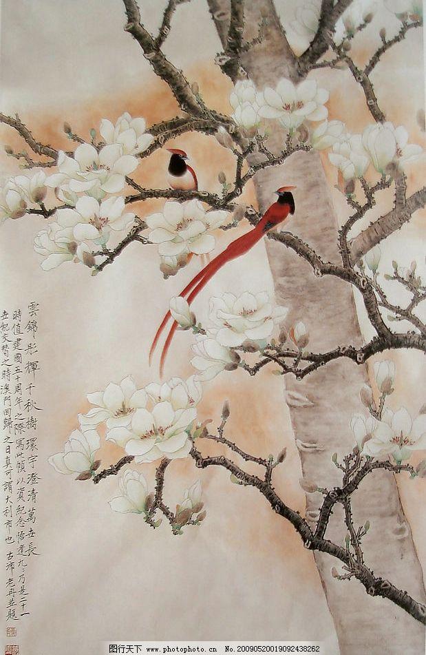 工笔画——玉兰寿带 工笔画玉兰寿带 国画 花鸟画 文化艺术 绘画书法
