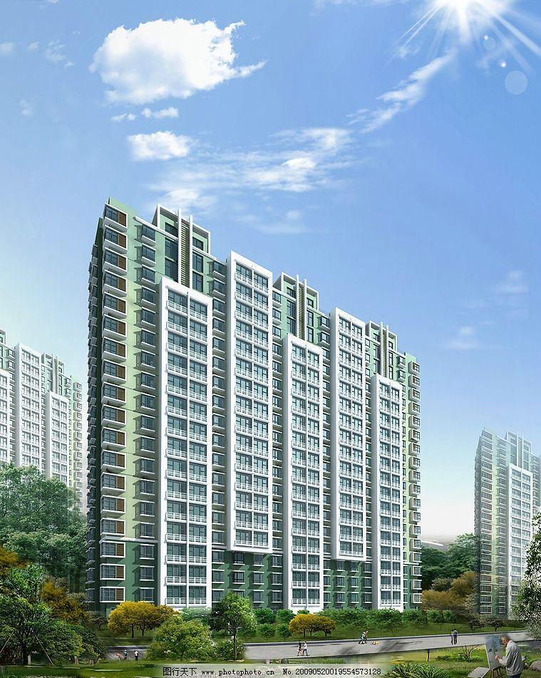 小高层建筑效果图 住宅 立面设计