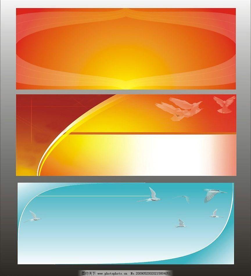 电台板报设计背景 鸟 光圈等 底纹边框 底纹背景 矢量图库 cdr