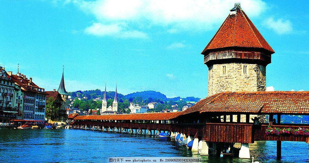 瑞士-琉森图片