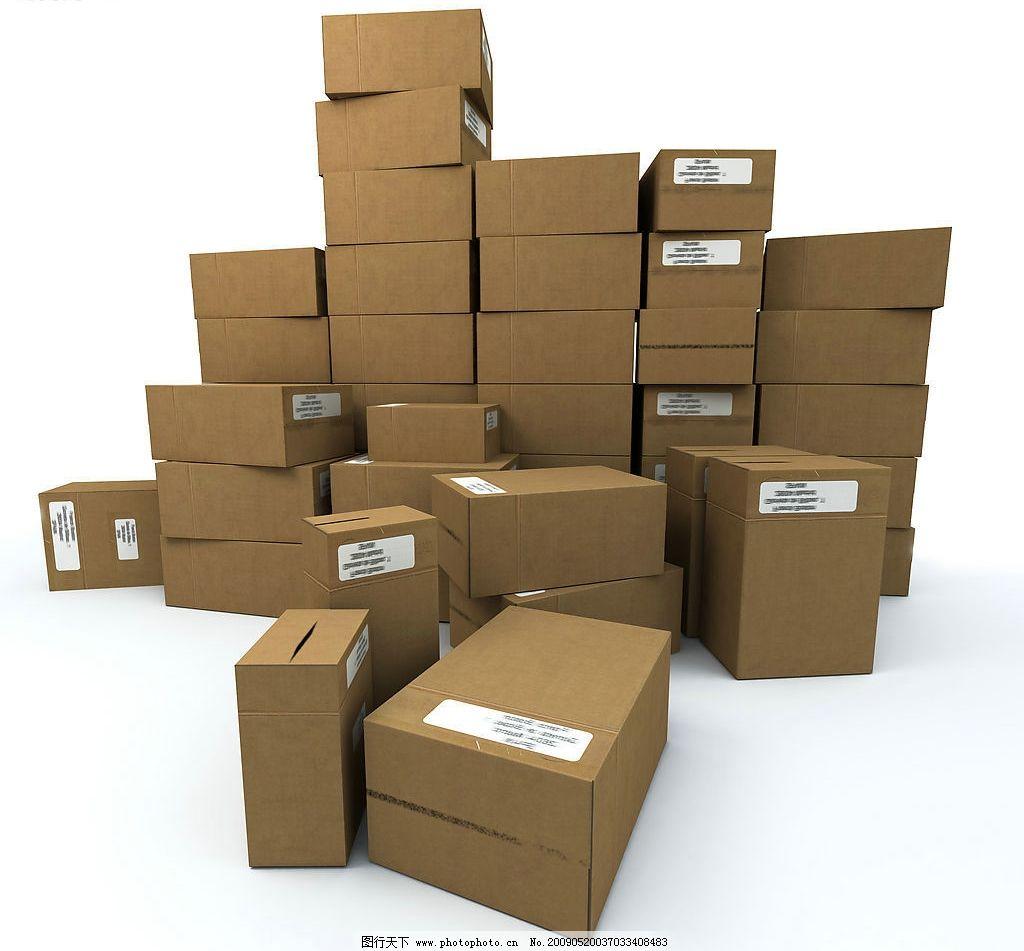 纸箱 盒子 物流 包装 礼品盒 创意图片 生活百科 生活素材 摄影图库 3