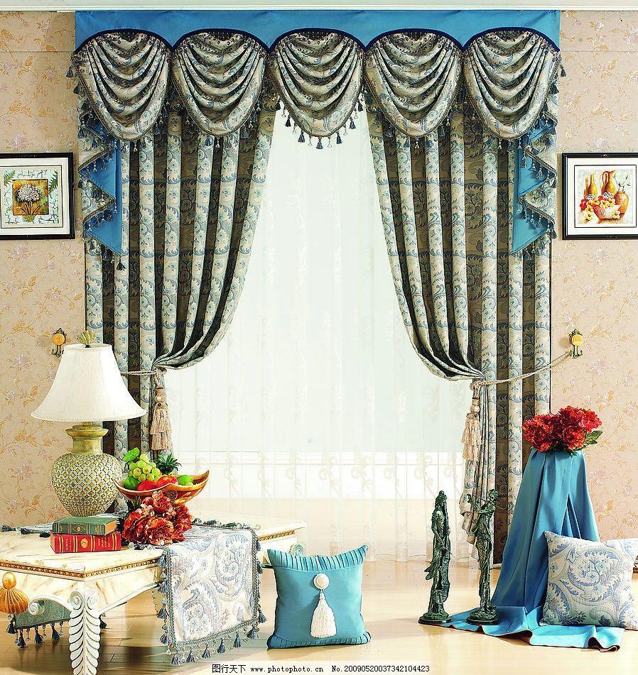 欧式窗帘 高清晰欧式窗帘素材