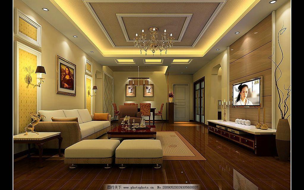 家居室内设计 室内效果图 室内装潢 房间 房子 家具 花 沙发