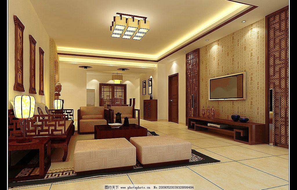 家居室内设计 室内效果图 室内装潢 室内设计 房间 房子 家具 家居