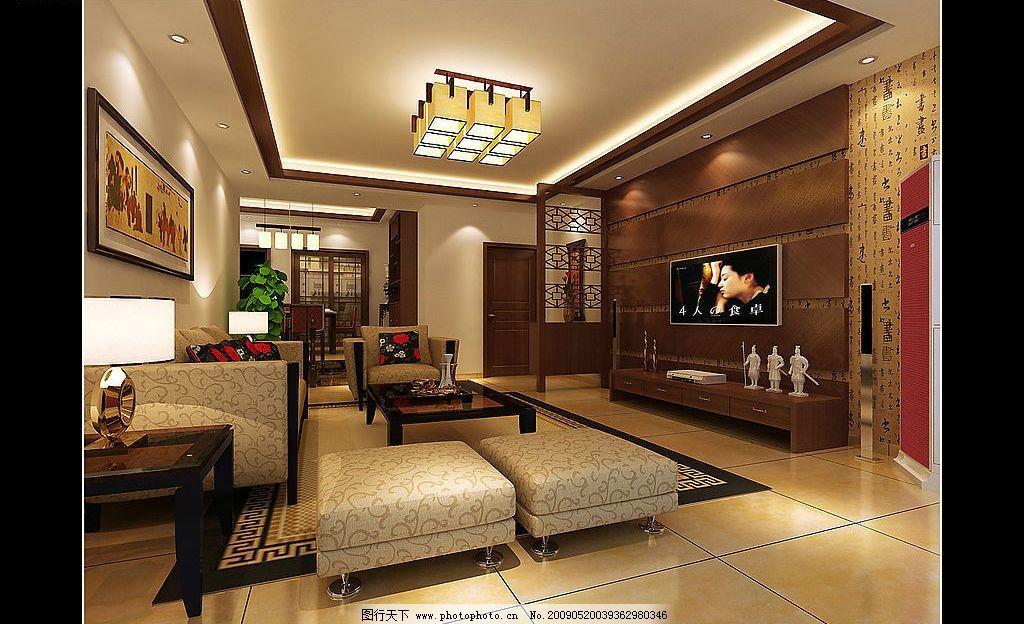 家居室内设计图片