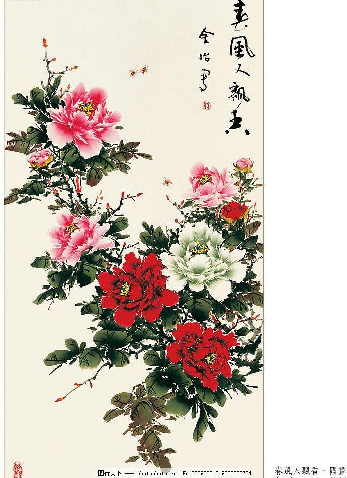 春风人飘香国画 花朵 艺术作品 金治个人作品 辽宁 文化艺术 绘画书法