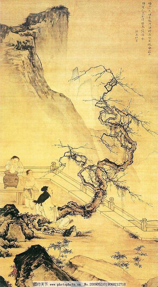 中国山水画 文化艺术 绘画书法