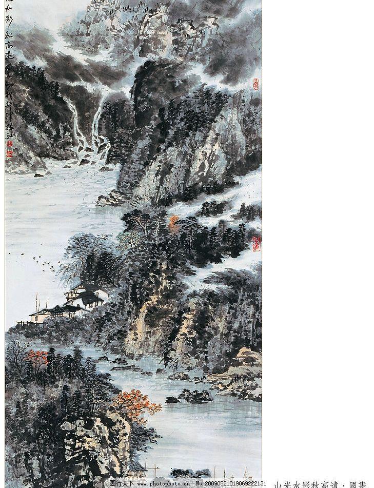 山光水影秋高远国画 小屋 飞鸟 河流 刘振江 天津 文化艺术 绘画书法