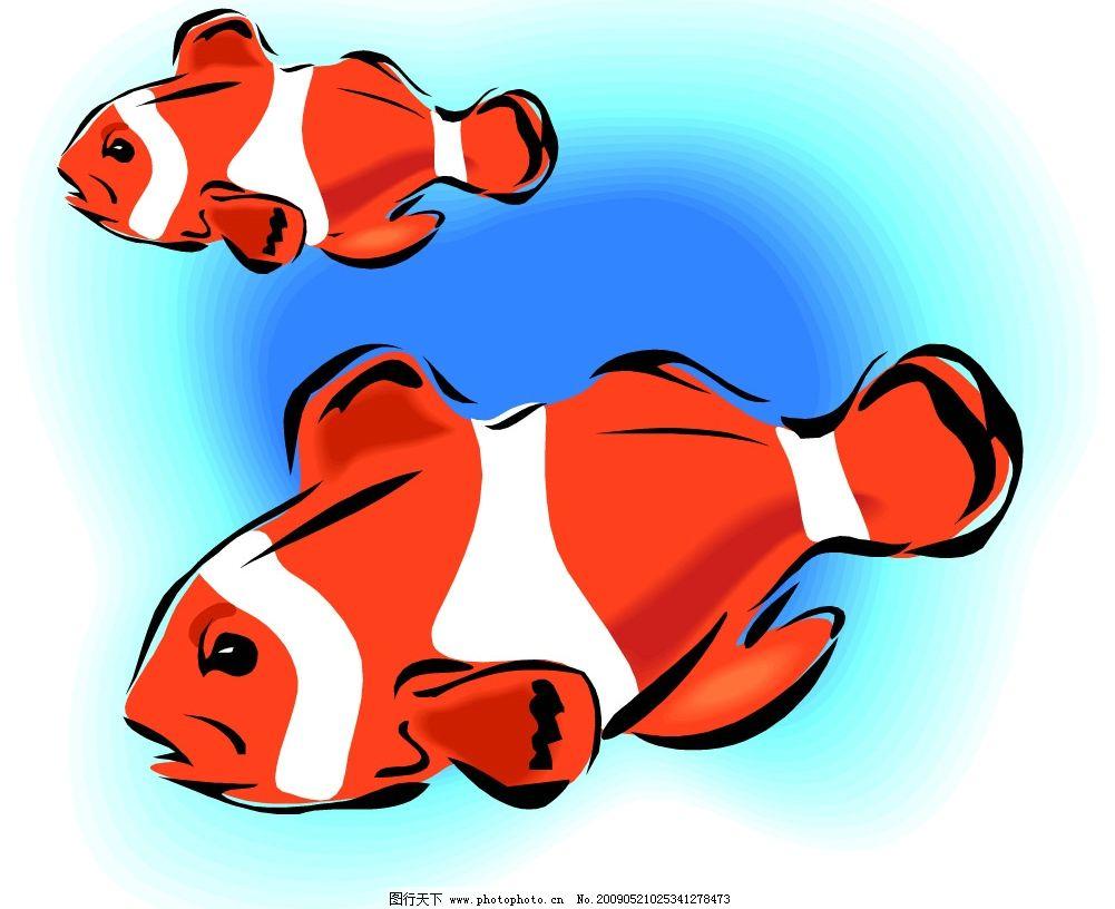 鱼儿 鱼 小丑鱼 生物世界 海洋生物 矢量图库 wmf