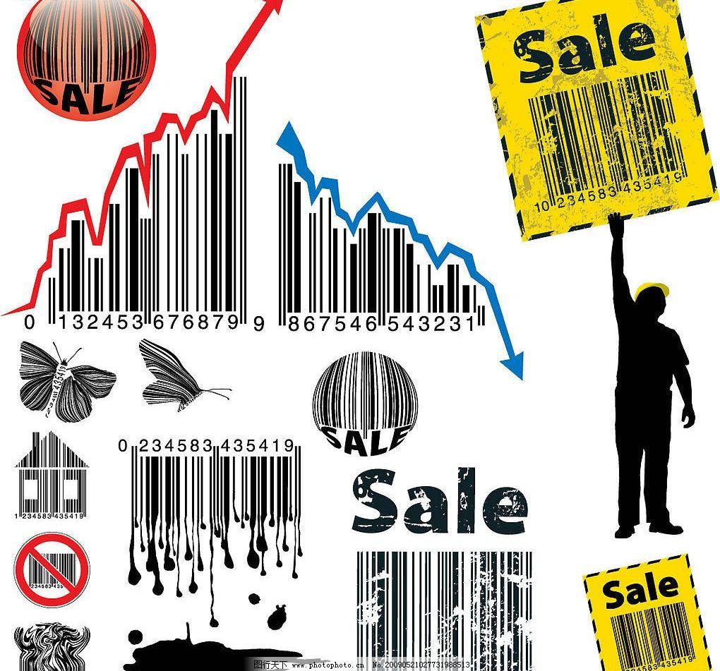 销售和维修矢量素材图片