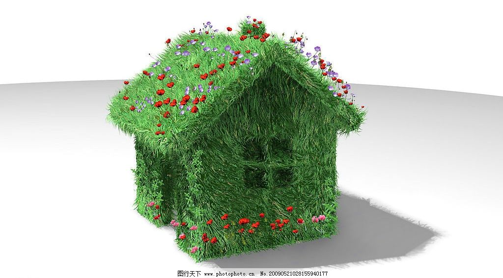 房子 家 绿色 植物 模型
