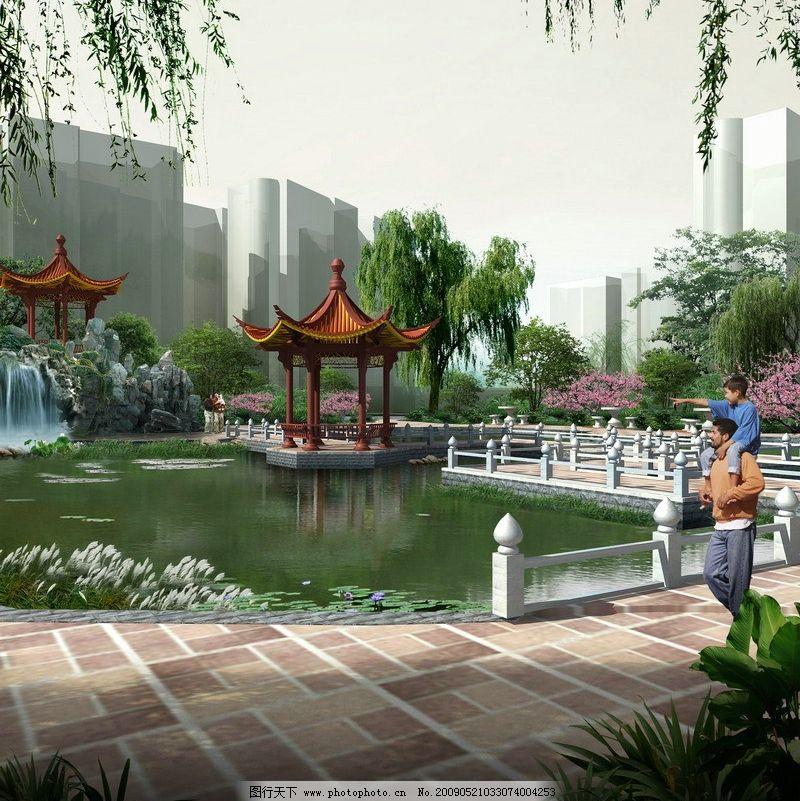 景观效果图1 景观        小桥流水 绿化 亭子 假山 水景 小区景观