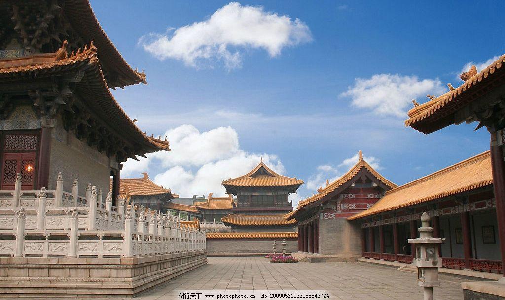 永利皇宫:明清皇宫的故事