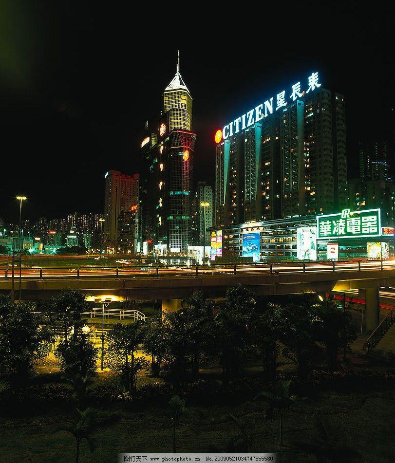 都市夜景 城市 繁華 高樓大廈 燈火輝煌 橋 夜空 亮光 背景素材