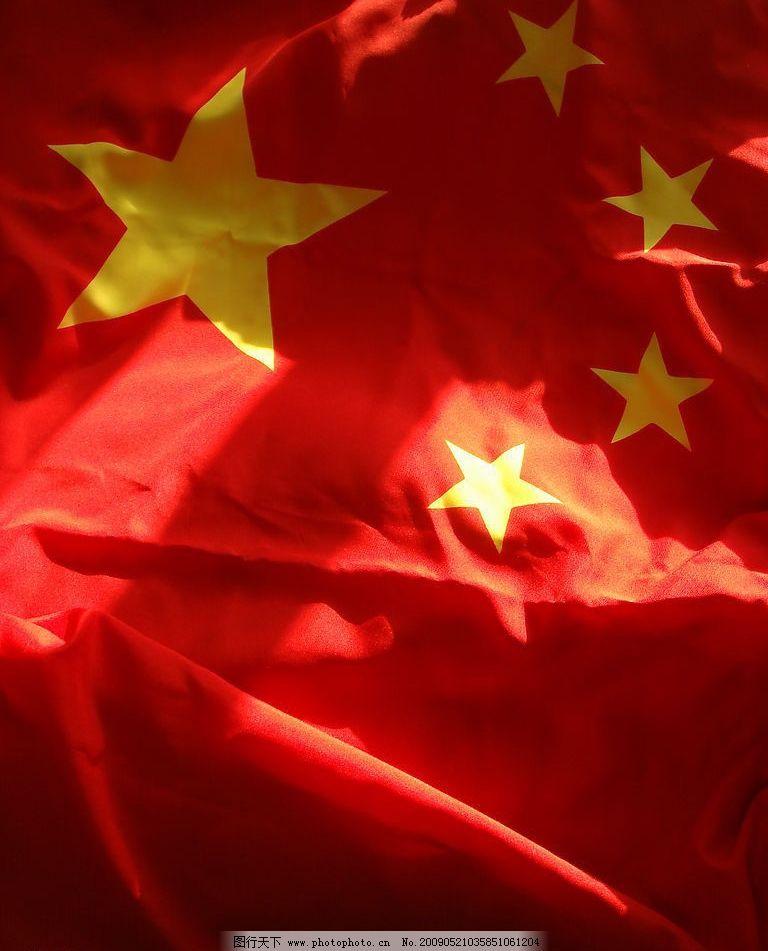 国旗 红色 五星 中国 革命 文化艺术 节日庆祝 摄影图库
