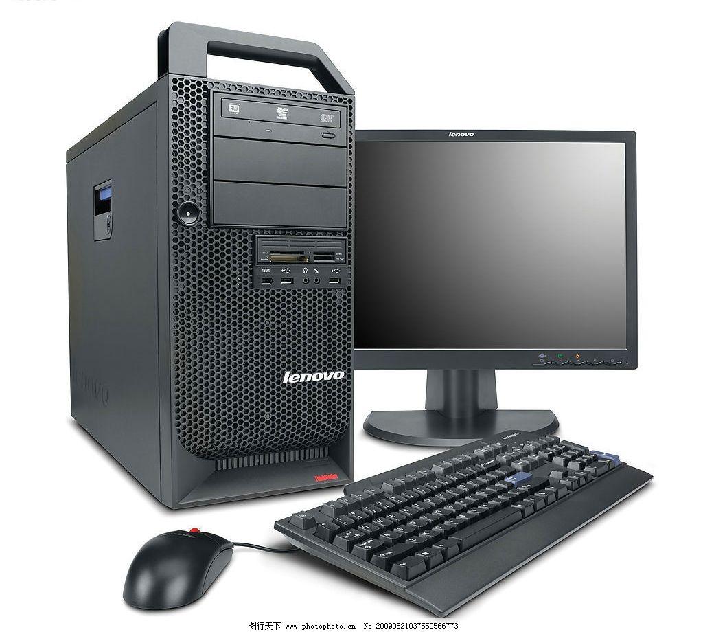 联想电脑怎么样
