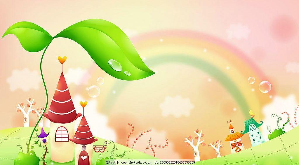梦幻风光 梦幻色彩 彩虹 绿叶 动漫动画 风景漫画 设计图库 300dpi