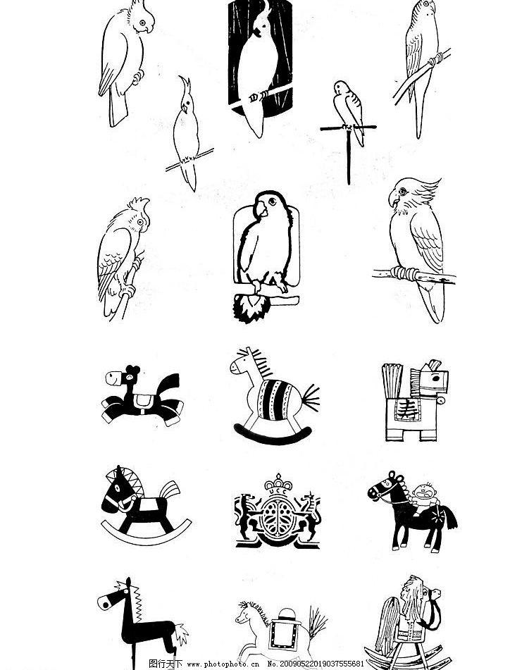 鹦鹉 木马图片