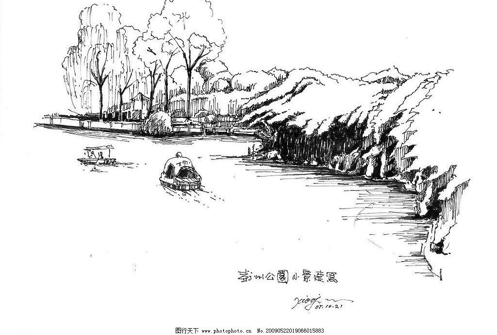 公园小景 公园 景色 春景 游船 速写 钢笔画 手绘 自然景观 自然风光