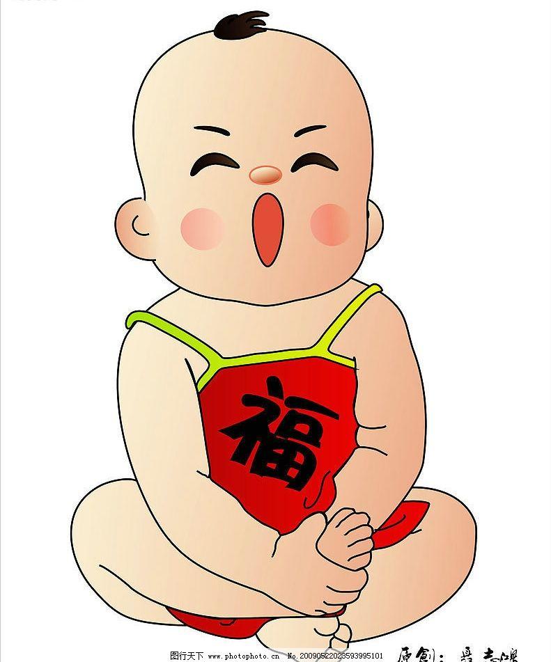 中国娃 中国味 娃 喜庆 禄图片_儿童幼儿_人物图库_图