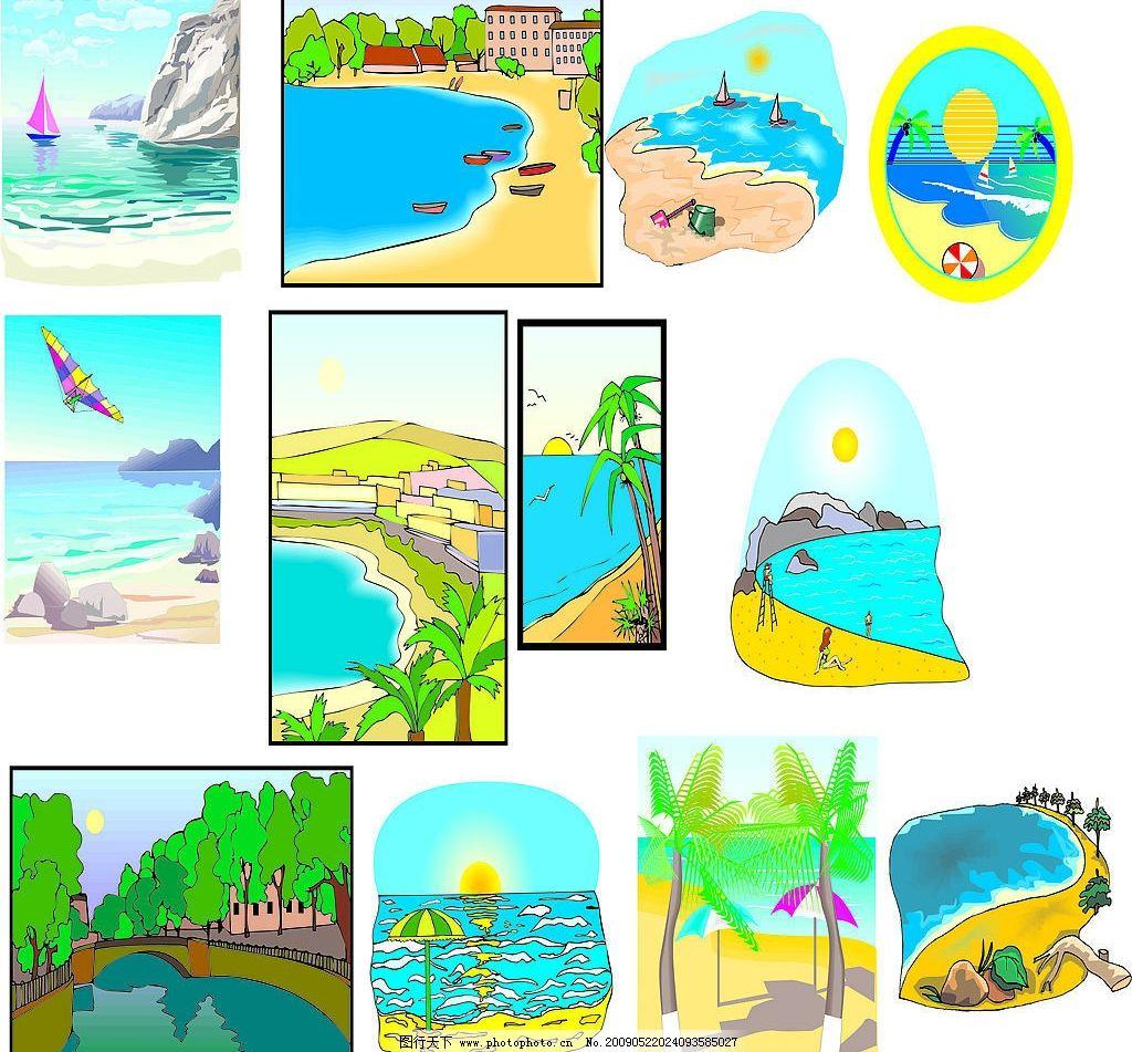 12款海边风景矢量图 海边风景矢量图