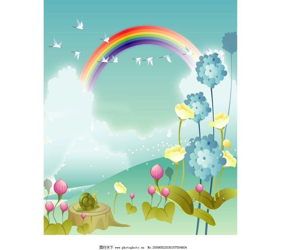彩虹 星星 牵牛花 草地 春天 鸽 鸟 树 树桩 广告设计 移门图案 矢量