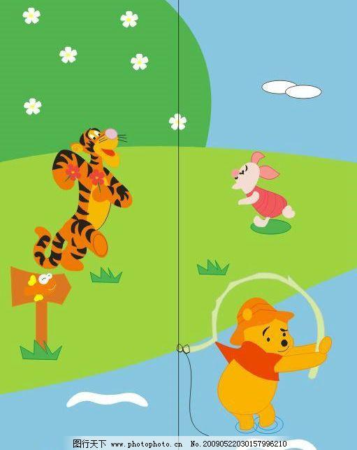 移门系列 卡通 小熊 小猪 跳跳虎 迪士尼 广告设计 移门图案 矢量图库
