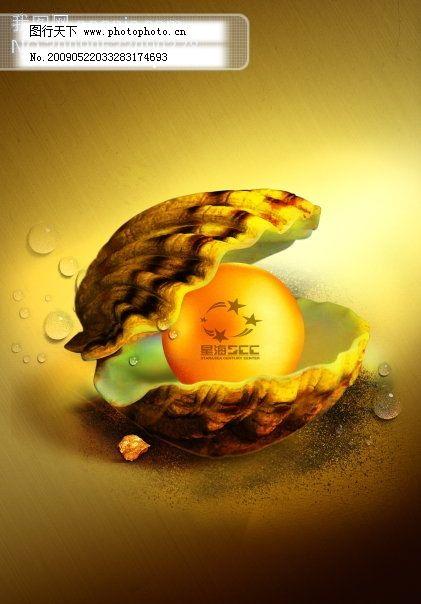 地产素材 房地产广告 螃蟹 珍珠 创意设计