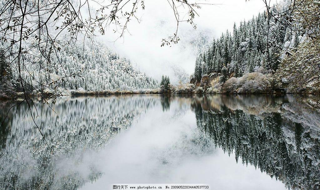 雪景 景色 冬天 水 倒影 背景 树 白色 溧阳 自然景观 山水风景 摄影