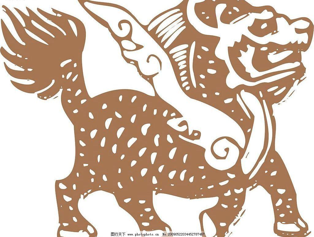 麒麟 神兽 瑞兽 古代神话中的动物