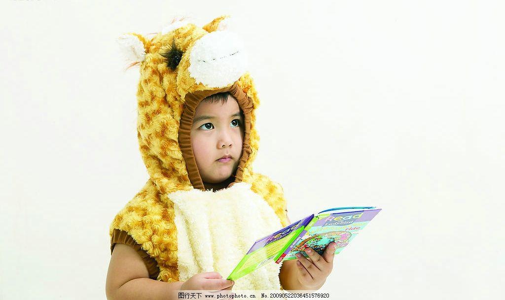 儿童造型 儿童 天真 儿童摄影 活泼 可爱 人物图库 儿童幼儿 摄影图库