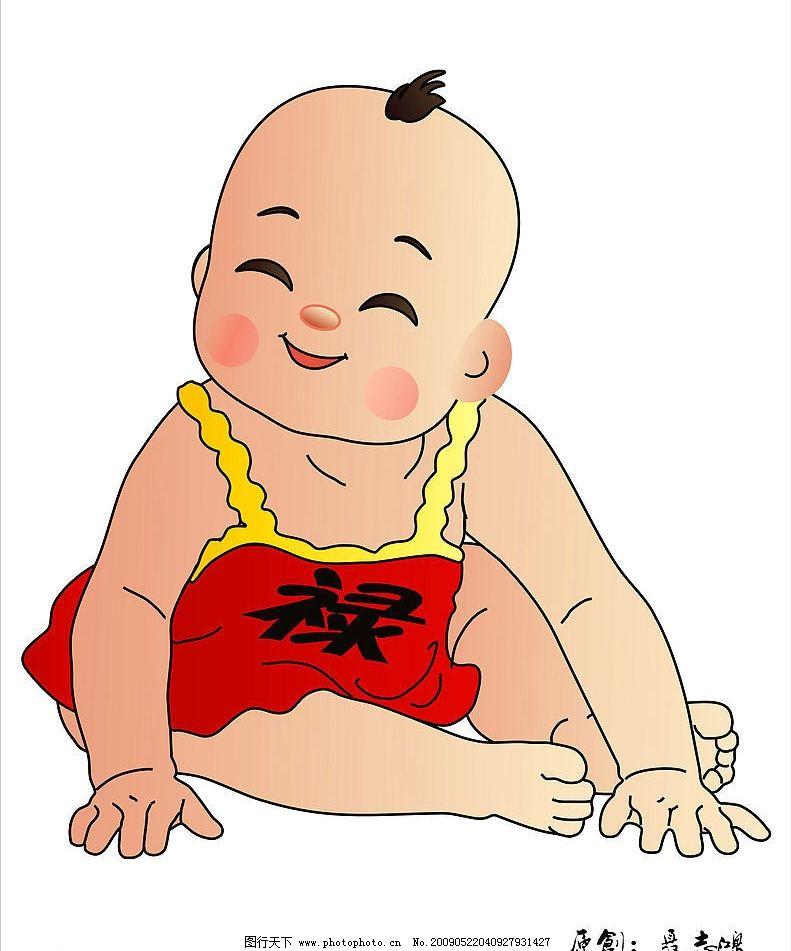 中国娃 中国味 娃 喜庆 禄 人物图库 儿童幼儿 设计图库 96dpi jpg