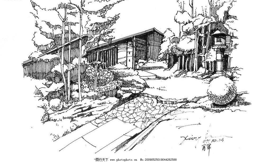 风景 手绘 公园 钢笔速写 环境设计 景观设计 设计图库 300dpi jpg