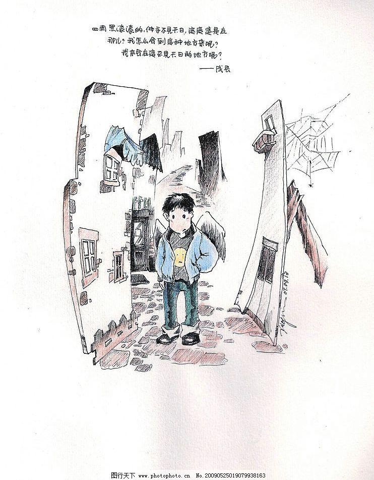 手绘 漫画 人物 成长 日记