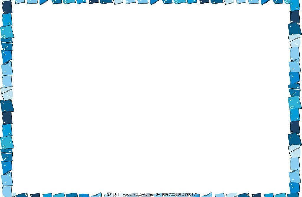 蓝色长方形框 蓝色 长方形 艺术 简洁 简单 实用 底纹边框 边框相框