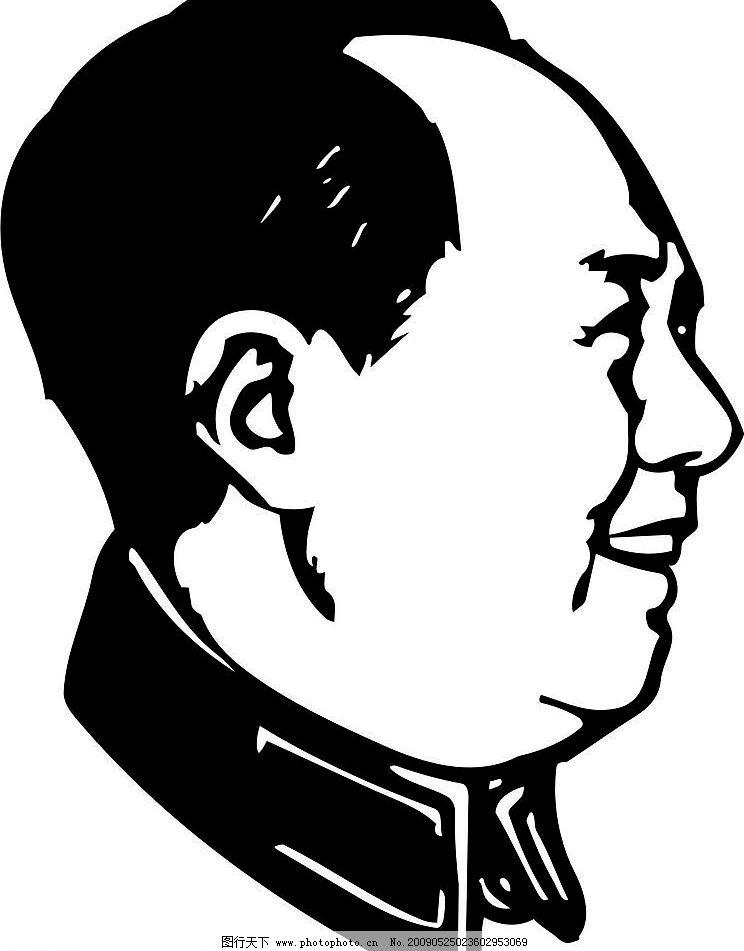 领袖毛泽东 毛主席      矢量人物 老年人物 矢量图库 cdr