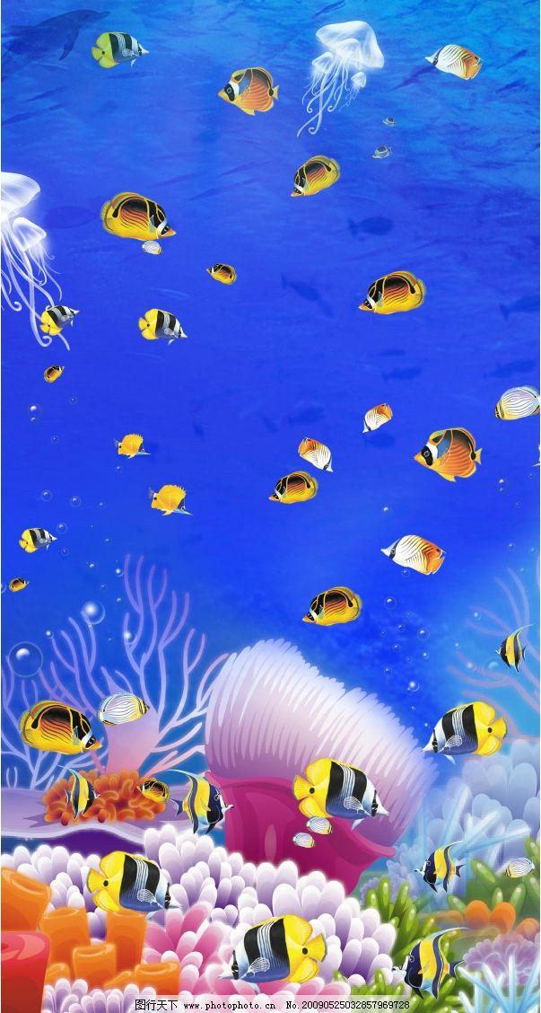 美丽的海底世界 大海 珊瑚 鱼 海鲜 海豚 海母 海藻 美丽风景